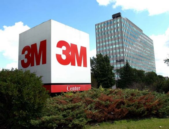 All About 3M | Safety Products, Adhesives & Abrasives